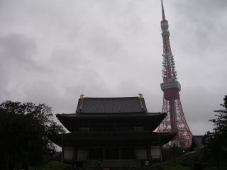 Tokyo Tower and Zojo-ji Temple